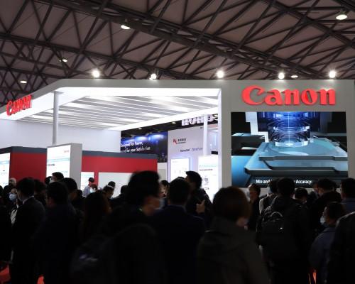 佳能亮相半导体产业盛会FPD/SEMICON China 2021